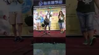 Video Pr3M4n Taiwan Konser Bersama Teman Nya.....👍👍👍 MP3, 3GP, MP4, WEBM, AVI, FLV Mei 2017