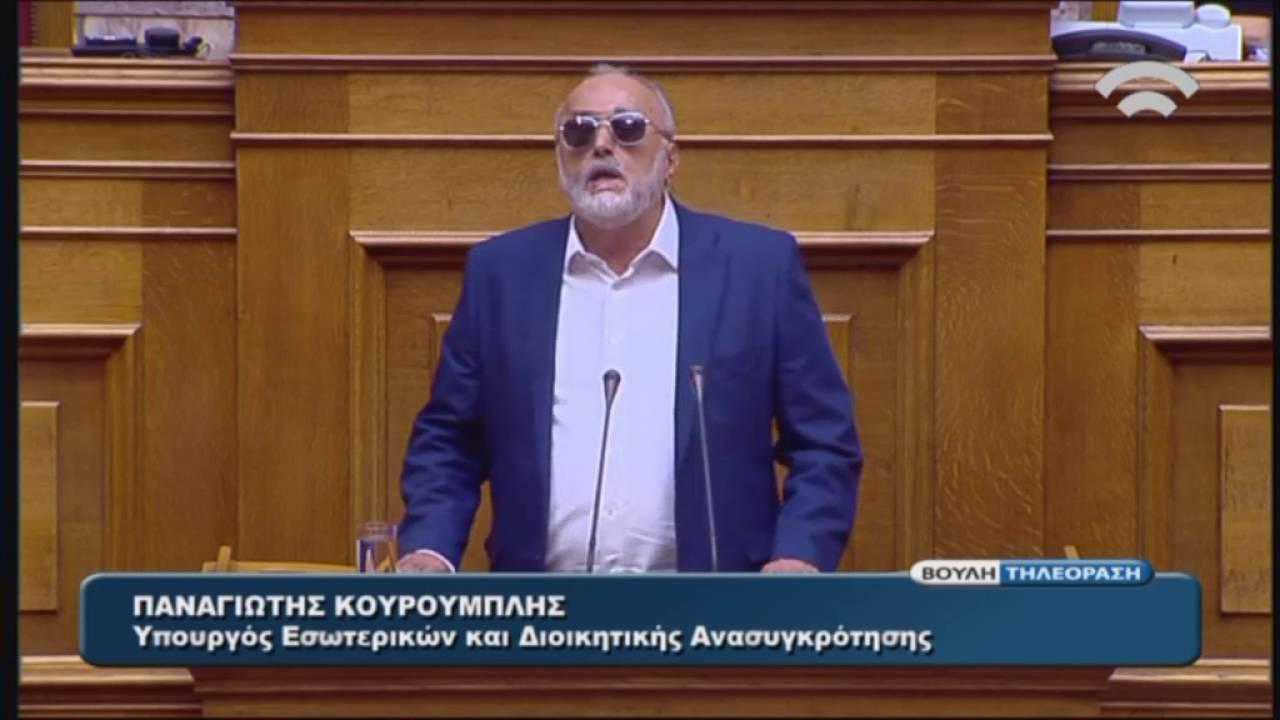 Π.Κουρουμπλής( Υπουργός Εσ.και Διοικ.Ανασυγκρ.)(Αναλογική εκπρ.των πολιτικών κομμάτων)(20/07/2016)