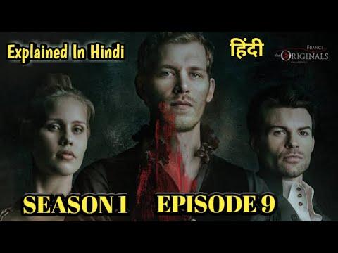 The Originals Season 1 Episode 9 Explained In Hindi   ओरिजिनल सीरीज हिंदी एक्सप्लेन