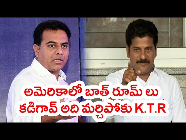 political leaders on telangana essay 2 days ago  the state congress has proposed to form a broad-based alliance with tdp, its rival for decades, cpi and others to take on the ruling trs in the assembly polls congress leaders in telangana friday .