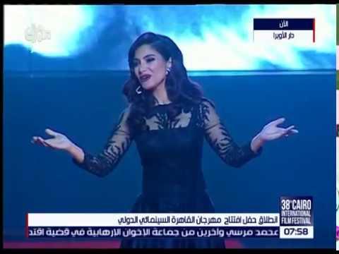"""أغنية نسمة محجوب """"صوت السينما"""" من مهرجان القاهرة السينمائي 38"""