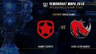 GMB vs KLG — ЧМ-2018, Плей-ин, День 1, Игра 6 / LCL / LCL
