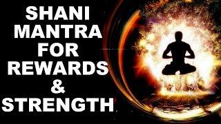 SHANI MANTRA FOR STRENGTH & REWARDS : VERY POWERFUL