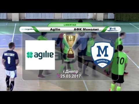 Agilie 11-3 Монолит (голы) 25.03.2017