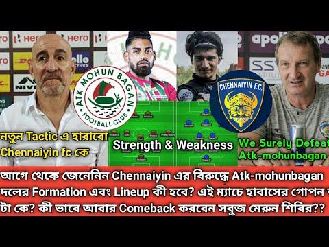 Atk-mohunbagan দলের Formation এবং Lineup কী হবে Chennaiyin fc বিরুদ্ধে? কী ভাবে জয়ে ফিরবে সবুজ মেরুন