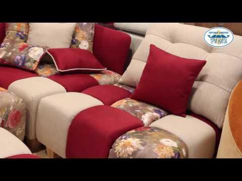 Большой выбор мягкой мебели в ТК