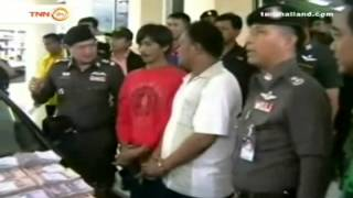 Southern Thailand เปิดปมขจัดภัยแทรกซ้อนสนับสนุนเหตุรุนแรงภาคใต้