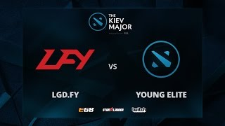LGD.FY vs Young Elite, The Kiev Major CN Main Qualifiers