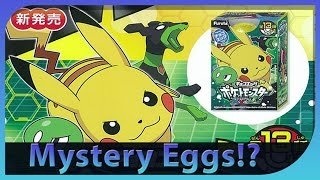 Pokemon Furuta Mystery Chocolate egg opening ! How many different toys can we pull? by Papa Blastoise