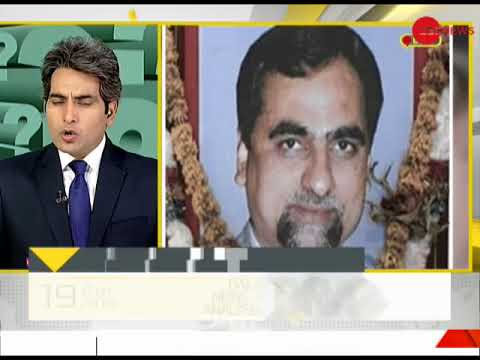 Watch Daily News and Analysis with Sudhir Chaudhary, April 19, 2018