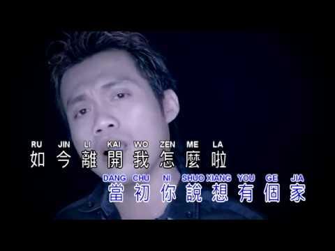 Video Ru Guo Mei You Ta Ni Hai Ai Wo Ma (karaoke text version) Dede Loo download in MP3, 3GP, MP4, WEBM, AVI, FLV January 2017