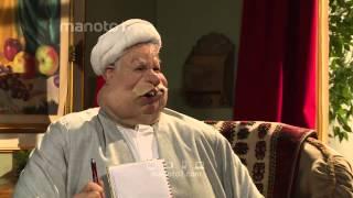 Shabake Nim - Ep 15 / شبکه نیم - قسمت ۱۵