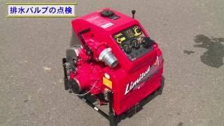 VC72PROⅢ Limited 取扱説明