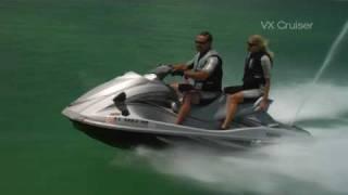 4. 2009 Yamaha VX Cruiser