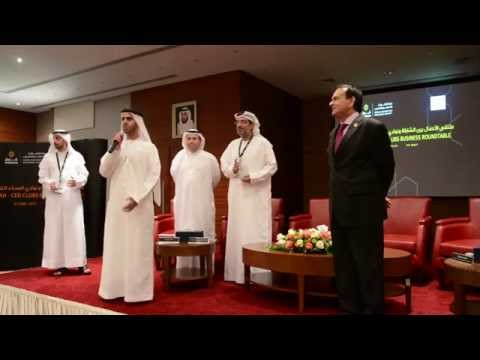 """CEO Clubs Network """"Sharjah CEO Clubs Business Roundtable"""""""