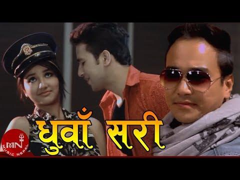 Dhuwa Sari Failechha Kuro Ta By Manju Poudel and Ramji Khand