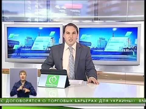 Торжественное совещание посвященное дню Государственного служащего | 23.06.2014 | г.Алматы