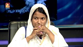 Video Kathayallithu Jeevitham | Ansalna, Babu Rahim Case | Episode 06 | 2nd Nov 2017 MP3, 3GP, MP4, WEBM, AVI, FLV Juni 2018