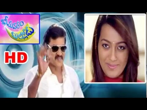Bheemavaram Bullodu Movie Trailer | Sunil | Ester Noronha | 01