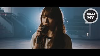 Download Lagu 文慧如 Boon Hui Lu [ 我的現在不是夢 My Present Is Not A Dream ] Official Video(HBL高中籃球聯賽30週年主題曲) Mp3