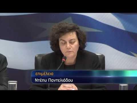 Ν. Βαλαβάνη: Ένα δισ. ευρώ απέφεραν οι ρυθμίσεις του ΥΠΟΙΚ