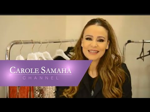 Happy Holidays 2013 from Carole Samaha