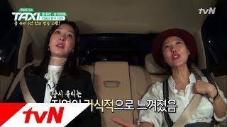 """Download Lagu TAXI 유리, 백지영 첫 인상은 """"가식적이다""""?! 170309 EP.468 Mp3"""
