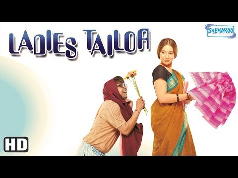 Ladies Tailor (HD) (2006)- Hindi Full Movie - Rajpal Yadav - Kim Sharma - (With Eng Subtitles)