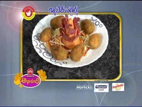 Abhiruchi--Cabbage-Nuggets--క్యాబేజ్-నగ్గెట్స్
