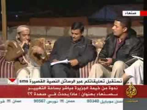 الجزيرة مباشر-حصار الحوثيين دماج - وفد الصحفيين