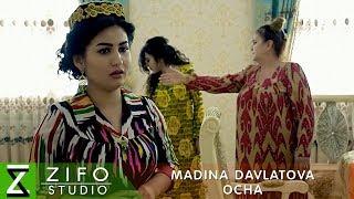 Мадина Давлатова - Оча (Клипхои Точики 2018)