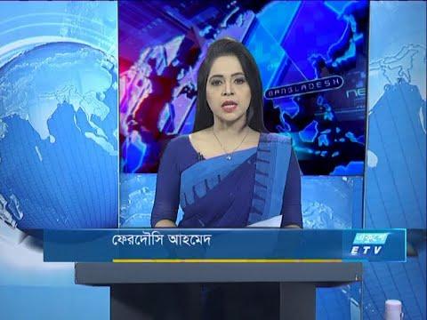 07 pm News || সন্ধ্যা ৭টার সংবাদ || 04 June 2020 || ETV News
