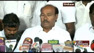 AIADMK should compensate for the demolished assets during the violence