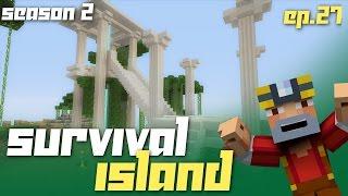 Minecraft Xbox 360: Survival Island - Season 2! (Ep.27 - Move-In Day!)