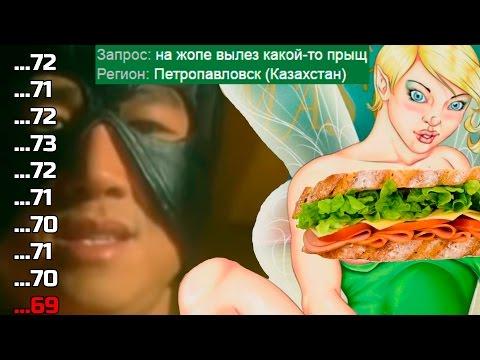 ДОФ МОДЕРИРУЕТ ИНТЕРНЕТ