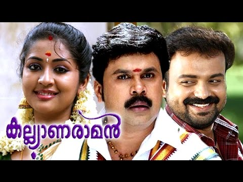 Video Kalyanaraman | Malayalam Full Movie | Dileep,Kunchacko Boban,Navya Nair [HD] download in MP3, 3GP, MP4, WEBM, AVI, FLV January 2017