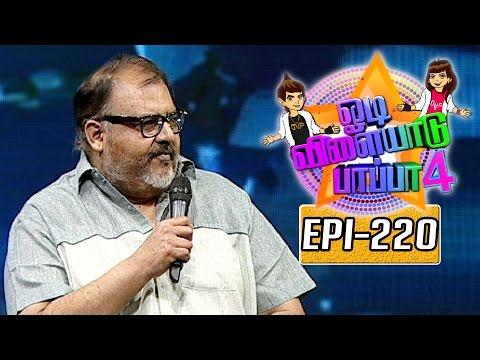 Odi-Vilayadu-Pappa-Season-4-Epi-220-Best-Performer-Avanthika-21-06-2016