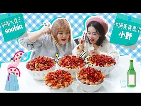 Vlog - Ms Yeah Visits Soobin in Seoul - Thời lượng: 8 phút, 16 giây.