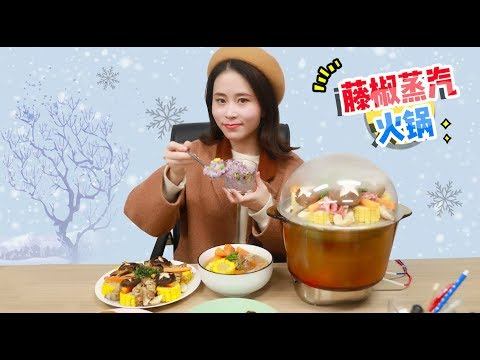 E80 How To Make A Tasty Lunch From Instant Noodles | Ms Yeah - Thời lượng: 7:59.