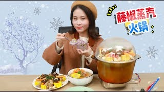 Video E80 How To Make A Tasty Lunch From Instant Noodles | Ms Yeah MP3, 3GP, MP4, WEBM, AVI, FLV Juli 2019