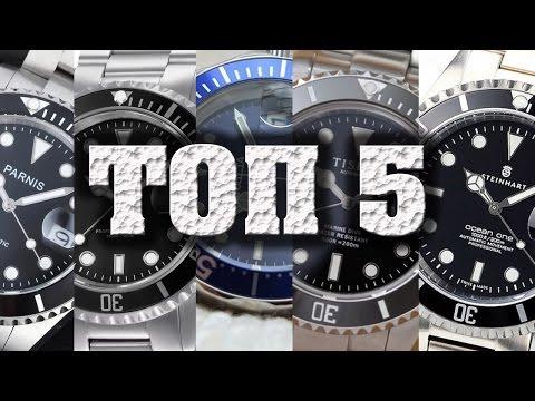 Часы в стиле Ролекс (видео)