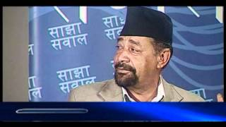Sajha Sawal Episode 236: New Constitution and Prosperous Nepal