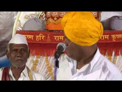 Video Kirtan baba maharaj Ingale  ह.भ .प. बाबा महाराज इंगळे download in MP3, 3GP, MP4, WEBM, AVI, FLV January 2017