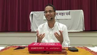 Shastri Vipin Jain Day 4, Sep 17th 2018
