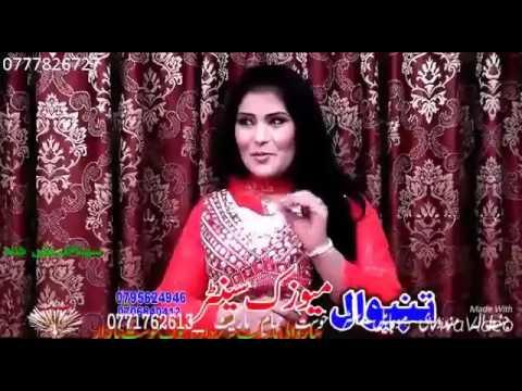 Video Brishna Amil New Song 2016 - Janana Rasha download in MP3, 3GP, MP4, WEBM, AVI, FLV January 2017