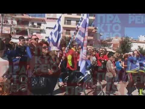Ορεστιάδα: Συγκέντρωση συμπαράστασης στους Έλληνες συλληφθέντες στρατιωτικούς