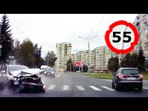 Car Crash Compilation # 55 || Подборка ДТП и Аварий Июль 2014