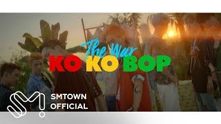 "#EXO #The_4th_album #THEWAR #TitleTrack #KoKoBop #Release #170718 #6PM'Ko Ko Bop' YouTube MV EVENT!'Ko Ko Bop'을 향한 여러분의 뜨거운 관심에 힘입어 특별한 이벤트를 준비했습니다!'Ko Ko Bop'(한국어버전) YouTube MV 조회수가 3000만 뷰를 달성할 시,EXO가 준비한 미공개 영상과 함께 특별한 이벤트를 선물할 예정이니, 많은 관심 부탁 드립니다!To show our gratefulness for the love you've given to 'Ko Ko Bop', we prepared a special event!When the YouTube MV for 'Ko Ko Bop' (Korean Ver.) hits 30 million views, we will reveal EXO's special video as well as a special event, so stay tuned!EXO's 4th full album ""THE WAR"" has been released. The album contains a total of 9 tracks, including the title track ""Ko Ko Bop"". ""Ko Ko Bop"" is an energetic reggae song with rhythmical reggae and bass guitar sounds. Members CHEN, CHANYEOL and BAEKHYUN have participated in writing the lyrics, which talk about how to let your body move as it wants and dance freely together on the night before the inevitable war. Enjoy the Music Video for ""Ko Ko Bop"" and send lots and love and support to them!Listen and download on iTunes & Apple Music, Spotify, and Google Play Music: [Album]EXO ""THE WAR - The 4th Album"" KOR Ver.http://smarturl.it/THEWAR_KOREXO ""THE WAR - The 4th Album"" CHN Ver.http://smarturl.it/THEWAR_CHN[M/V] Ko Ko Bop: https://itunes.apple.com/music-video/ko-ko-bop/id1261251367Ko Ko Bop (Chinese Version): https://itunes.apple.com/music-video/ko-ko-bop-chinese-version/id1261251683[Track list]01 전야 (前夜) (The Eve)02 Ko Ko Bop03 What U do?04 Forever05 다이아몬드 (Diamond)06 너의 손짓 (Touch It)07 소름 (Chill)08 기억을 걷는 밤 (Walk On Memories)09 내가 미쳐 (Going Crazy)EXO Official Page: http://exo.smtown.comEXO Official facebook: https://www.facebook.com/weareoneEXOEXO Official twitter: https://twitter.com/weareoneexoEXO Official Instagram: https://www.instagram.com/weareone.exoSMTOWN Apple Music Channel: https://itunes.apple.com/curator/smtown/id1054440867EXO_Ko Ko Bop_Music Video ℗ S.M.Entertainment"