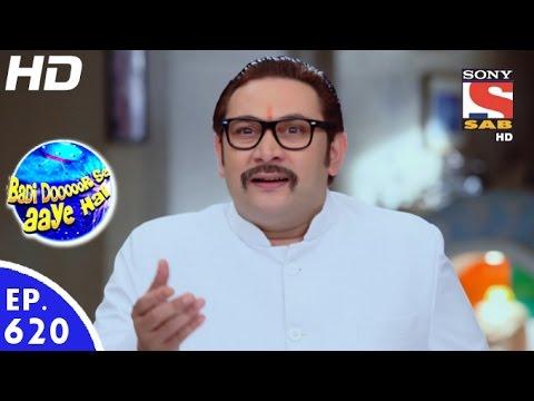 Video Badi Door Se Aaye Hain - बड़ी दूर से आये है - Episode 620 - 20th October, 2016 download in MP3, 3GP, MP4, WEBM, AVI, FLV January 2017