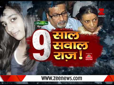 Aarushi Talwar murder case: 9 years, 9 questions, 9 mysteries
